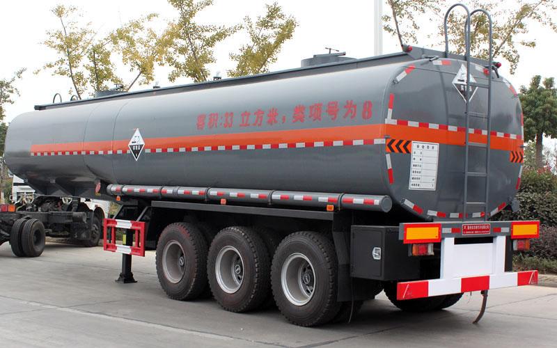 CSC9402GHY化工液体运输半挂车