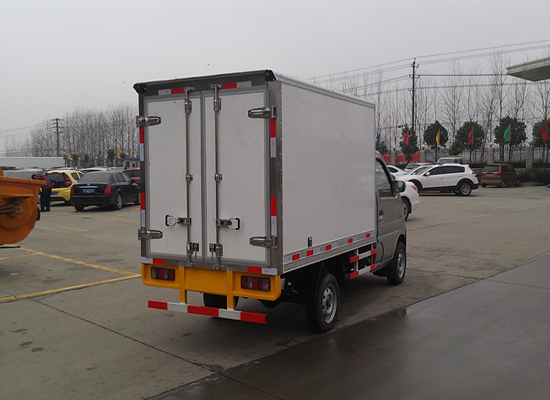 长安星卡2.69米小型冷藏车