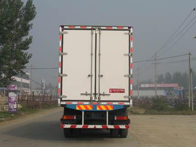 天龙前四后八9.5米大型冷藏车