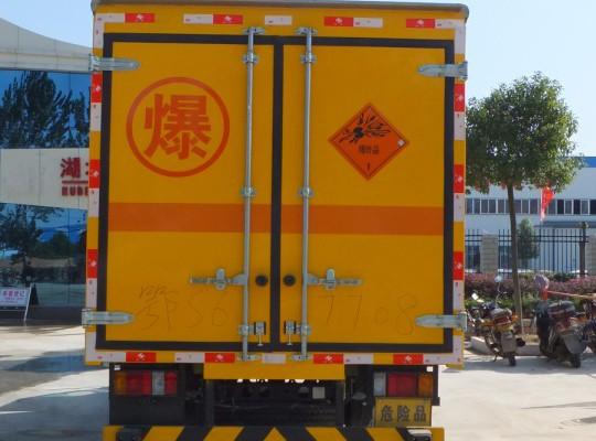 庆铃1.49吨爆破器材运输车