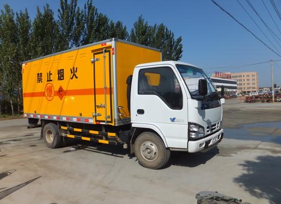 庆铃五十铃4.6吨爆破器材运输车
