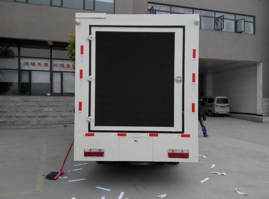 东风福瑞卡6.8平米LED广告宣传车