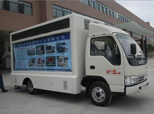 江淮好运6.5平米LED广告宣传车