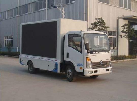 重汽王牌6.5平方LED广告宣传车