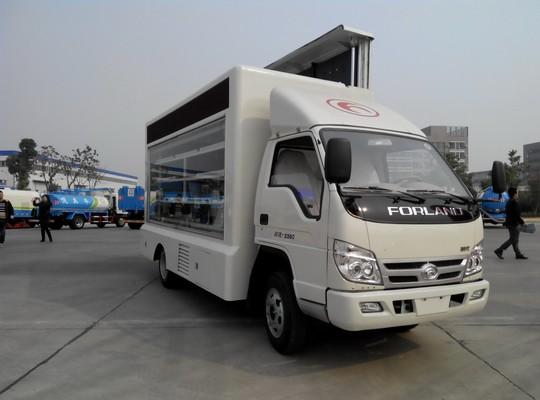 福田祥瑞6.8平方LED广告宣传车