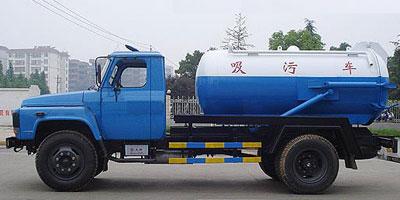 东风140真空吸污车(5立方)
