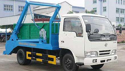 东风小霸王摆臂式垃圾车(4立方)
