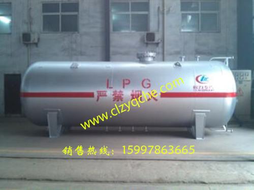 32立方液化气储罐