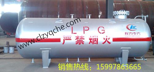 20立方液化气储罐