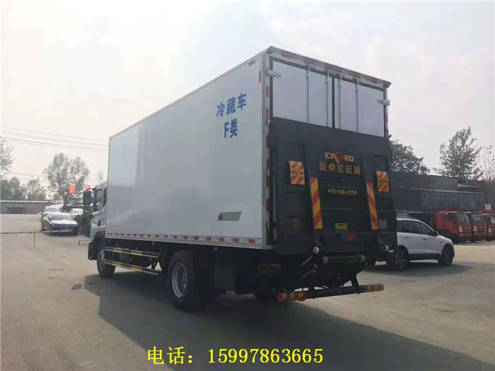 东风多利卡D9冷藏车