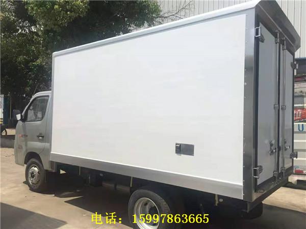 福田祥菱冷藏车