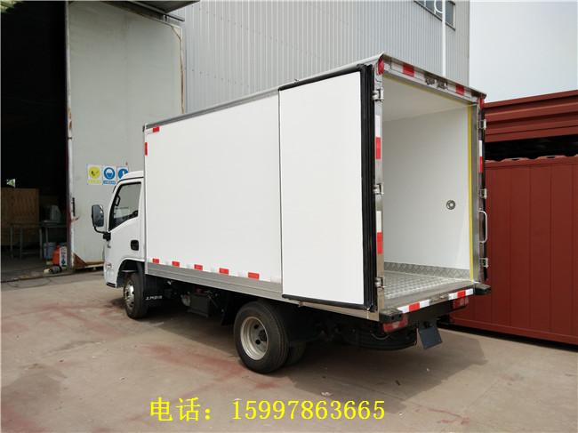 跃进小福星S50柴油冷藏车