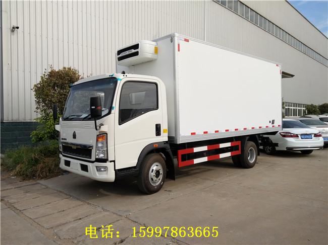 重汽豪沃4.2米冷藏车