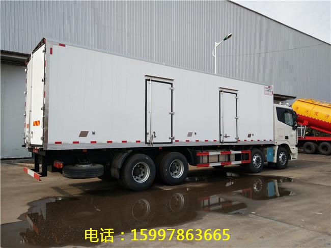 福田前四后八9.6米冷藏车