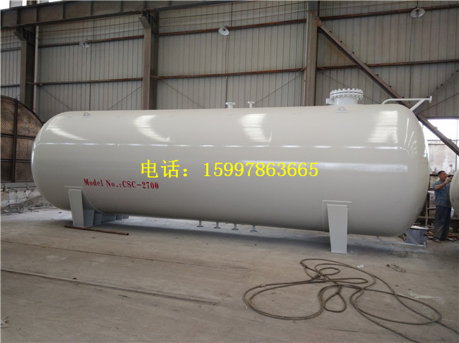50立方液化石油气储罐