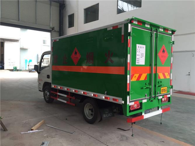 跃进小福星易燃气体运输车