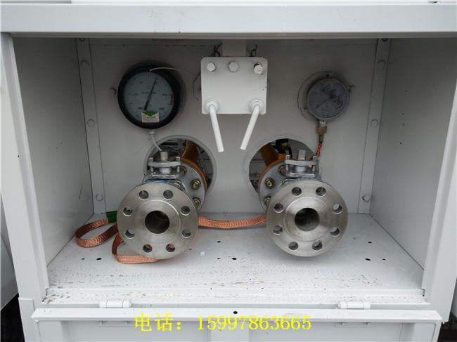 56立方液化气半挂车