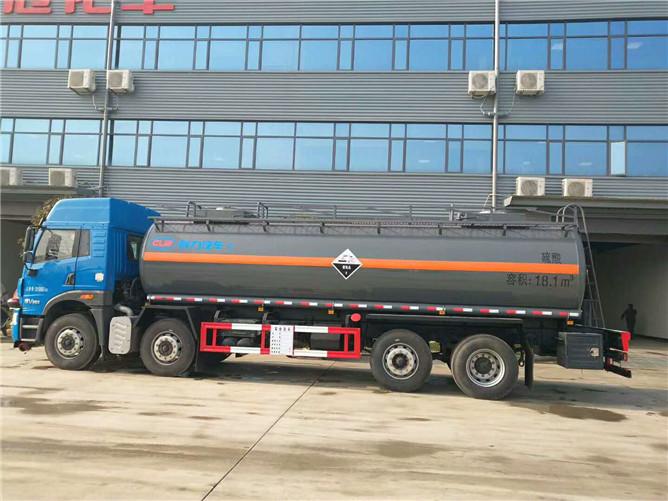 18.1立方解放硫酸运输车